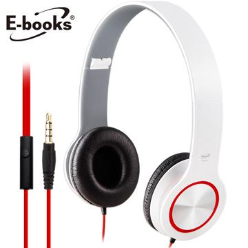 E-books S13智慧手機接聽鍵摺疊耳機-白(E-EPA073WH)