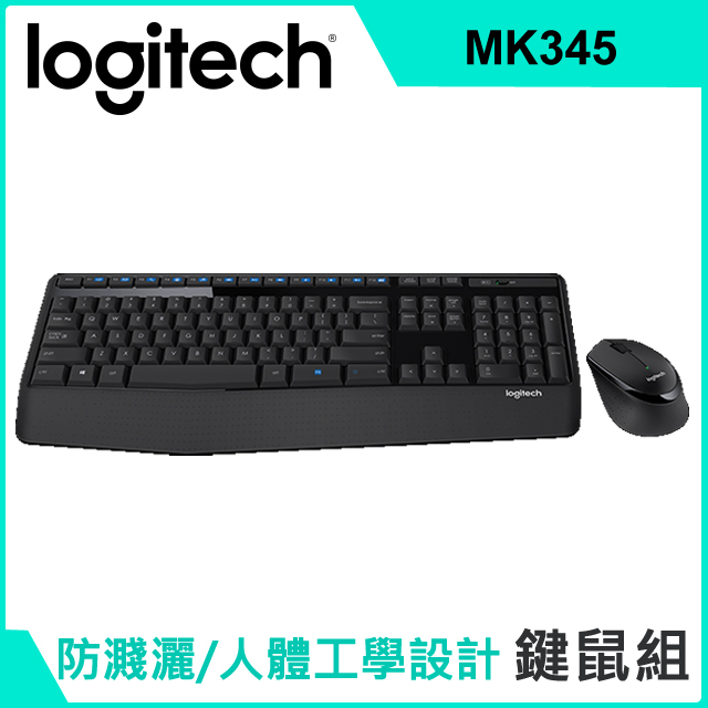 羅技Logitech MK345 無線滑鼠鍵盤組(920-006492)