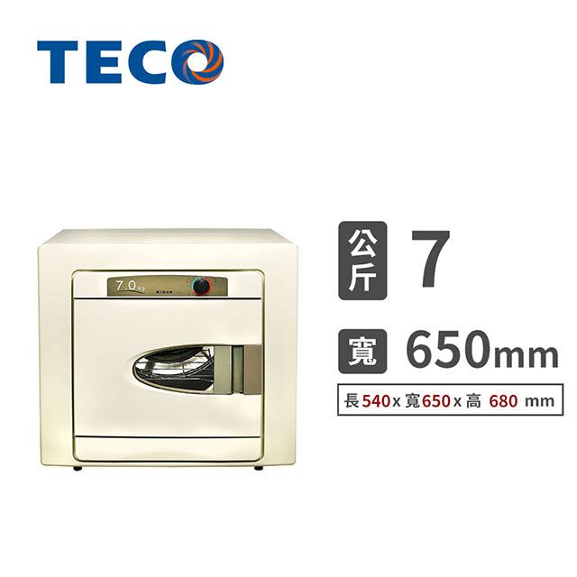 東元7公斤乾衣機(QD7551NA)