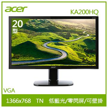 【20型】ACER KA200HQ LED護眼壁掛螢幕(KA200HQ (Ab))