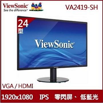 【24型】ViewSonic VA2419 IPS液晶顯示器(VA2419-SH)