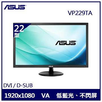 【22型】ASUS VP229TA VA液晶顯示器(VP229TA)