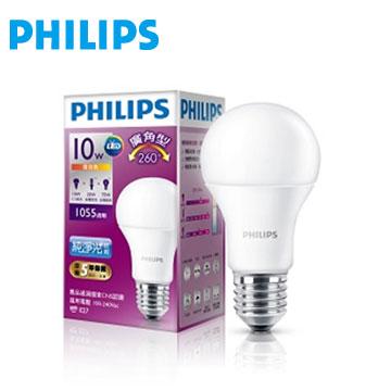 飛利浦全電壓 LED燈泡廣角10W黃光(929001199045)