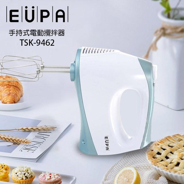 EUPA 手持式電動攪拌器(TSK-9462)