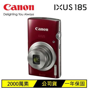 佳能Canon 數位相機 紅(IXUS 185(紅))