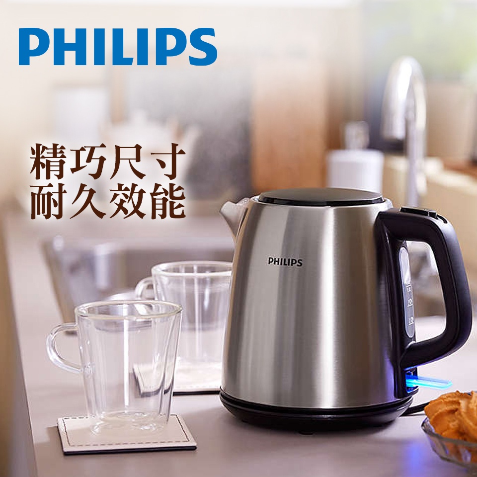 飛利浦PHILIPS 1L 不鏽鋼煮水壺(HD9348/14)
