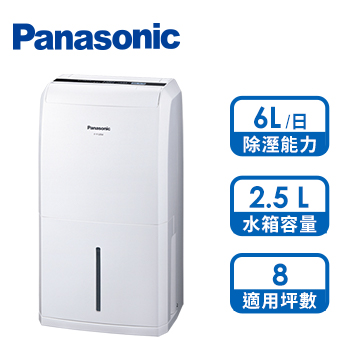 Panasonic 6L除濕機(F-Y12EM)