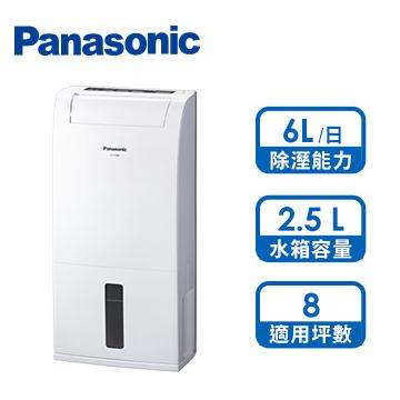 國際牌Panasonic 6L 除濕機(F-Y12EB)