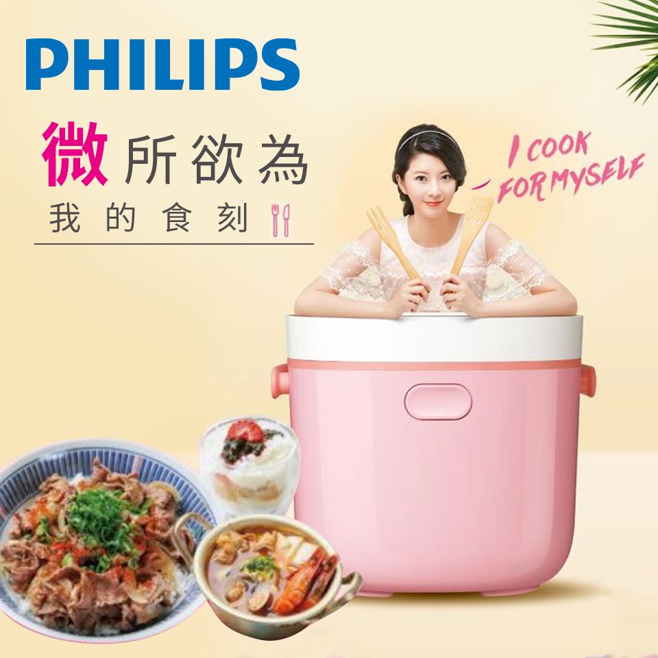 飛利浦PHILIPS 4人份 微電鍋-瑰蜜粉紅(HD3070)
