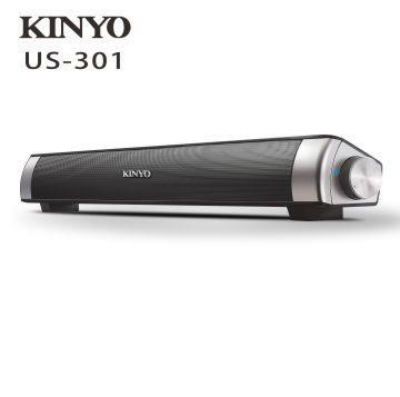 KINYO SoundBar多媒體音箱(US-301)