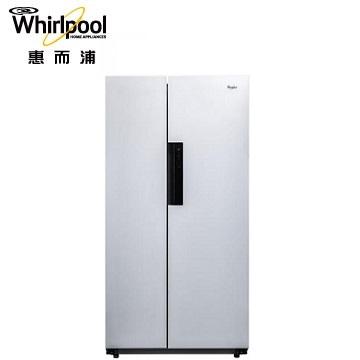【福利品 】展-惠而浦 600公升創易對開門冰箱(WHS600LW 白色玻璃)