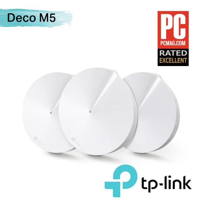 【3入組】TP-Link Deco M5 AC1300 完整家庭 Mesh Wi-Fi 系統(Deco M5(3-pack))