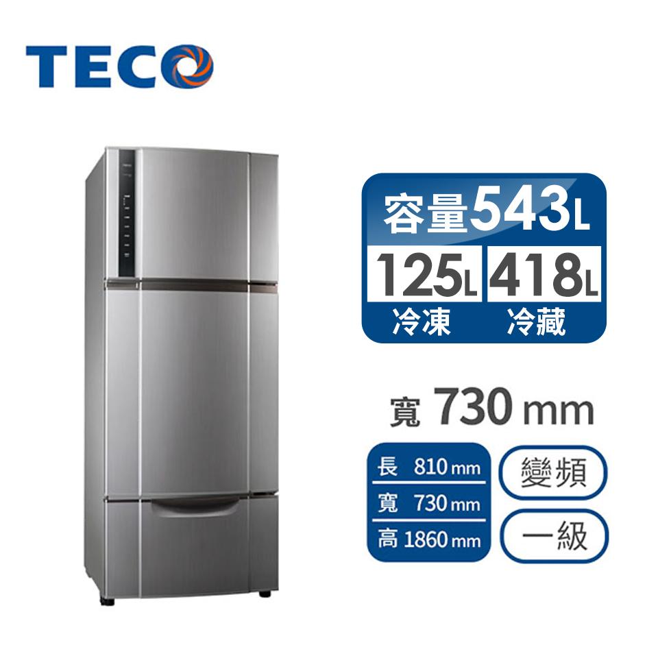 東元 543公升三門變頻冰箱(晶鑽灰)(R5552VXLH)