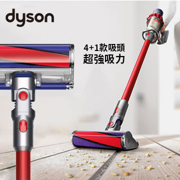 戴森Dyson V10 Fluffy SV12無線吸塵器(V10 Fluffy SV12(紅))