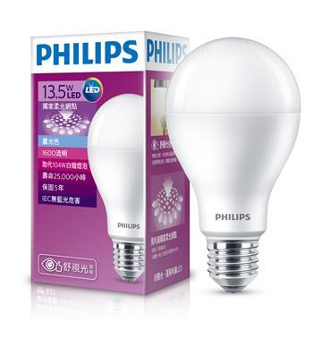 飛利浦Philips 全電壓舒適光LED燈泡廣角13.5W白光(929001928945)