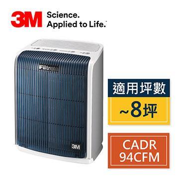 【福利品】3M 空氣清淨機(FA-T10AB)