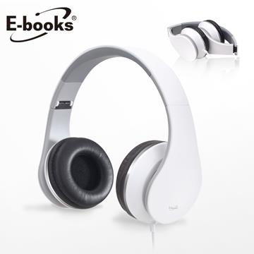 E-books S91極緻簡約摺疊耳機(E-EPA178)