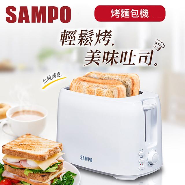 聲寶烤麵包機(TR-SC65C)
