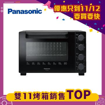 Panasonic 32L烤箱(NB-H3202)