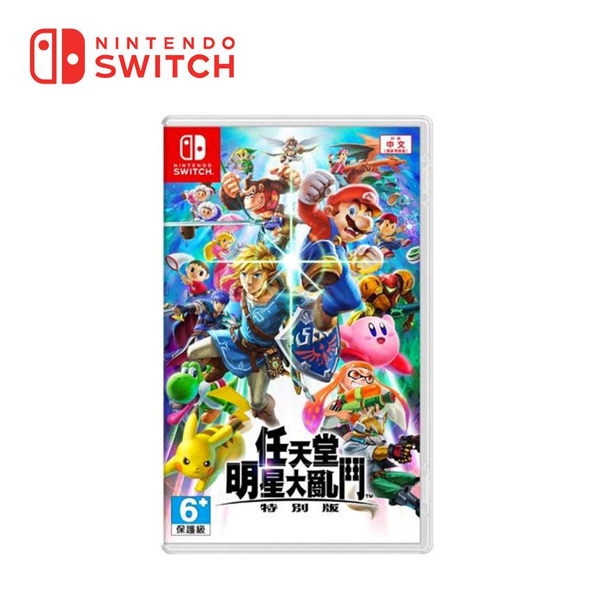 Nintendo Switch 任天堂明星大亂鬥 特別版(HAC-P-AAABA-CHT)