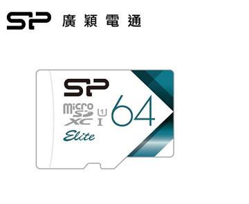 【V21 / 64G】廣穎 Silicon-Power MicroSD U1彩色記憶卡(SP064GBSTXBU1V21)