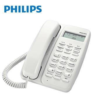 飛利浦PHILIPS 來電顯示有線電話 白(M10W/96)