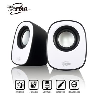 T.C.STAR TCS2286 2.0 USB多媒體喇叭-白(TCS2286WE)