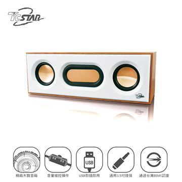 T.C.STAR TCS2108 2.0 USB木質多媒體喇叭(TCS2108)