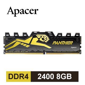 【8G】APACER Long-Dimm DDR4-2400/8G(超頻)(P-DDR4-2400-8GB)