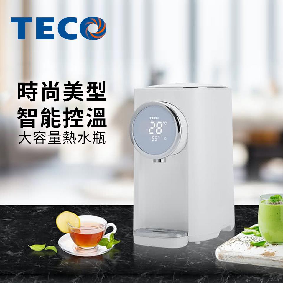 東元5L智能溫控熱水瓶(YD5201CBW)