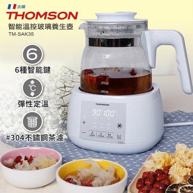 THOMSON 智能溫控玻璃養身壺(TM-SAK35)