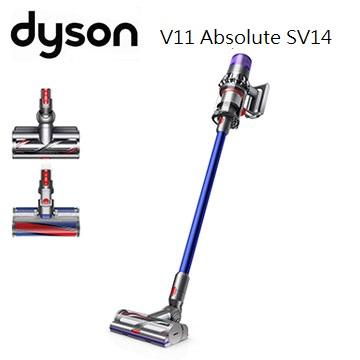 Dyson V11 Absolute無線吸塵器(V11 Absolute SV14 TW)