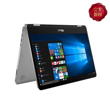 ASUS Vivobook J401MA 14吋翻轉觸控筆電(N4000/4G/64G/W10S/附Office)(J401MA-0081AN4000)