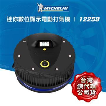MICHELIN 12259 智慧型輕量電動打氣機(12259)