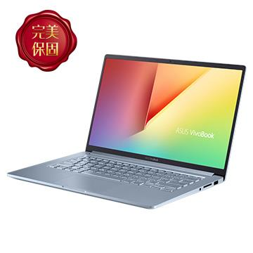 ASUS S403FA-冰河藍 14吋筆電(i5-8265U/8G/512G/續航24hrs/1.3kg)(S403FA-0162S8265U)