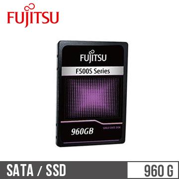 【960G】Fujitsu 2.5吋 固態硬碟(F500S系列)(F500S-960GB)