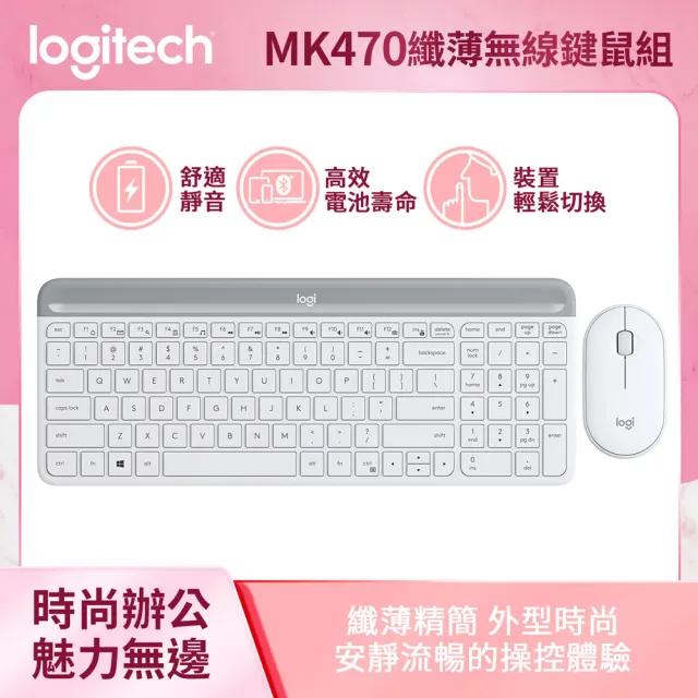 羅技MK470超薄無線鍵鼠組-珍珠白(920-009185)