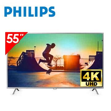 (展示機)飛利浦PHILIPS 55型4K UHD智慧連網液晶顯示器(55PUH6073(視200524))
