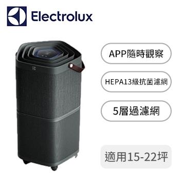 Electrolux 高效能抗菌空氣清淨機(PA91-606DG)