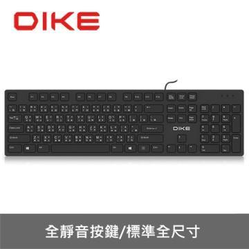DIKE DK400靜音巧克力薄膜式鍵盤-黑(DK400BK)
