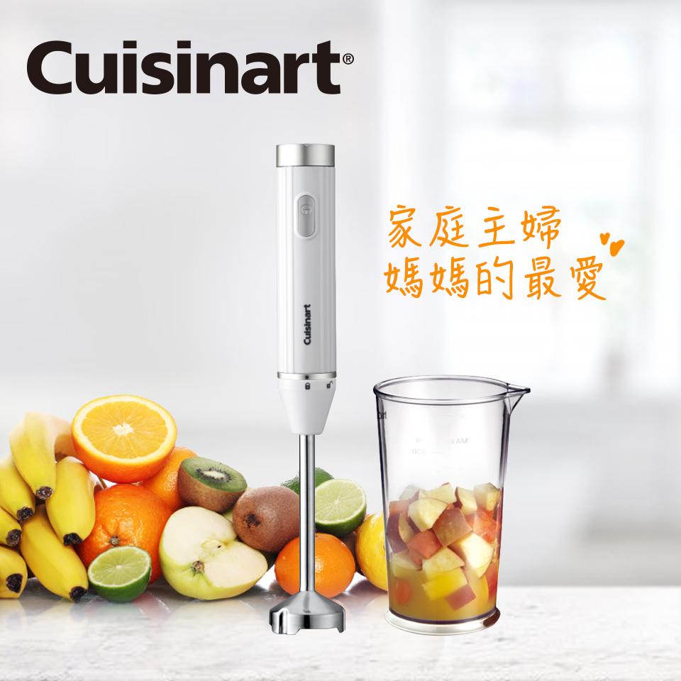 美膳雅Cuisinart 極輕量手持式攪拌調理棒(HB-200WTW)
