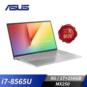 (福利品)ASUS華碩 Vivobook 筆記型電腦 銀(i7-8565U/MX250/8G/256G+1T)(S512FL-0415S8565U)