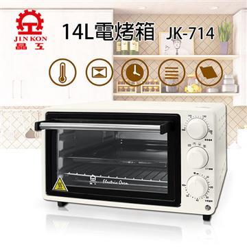 晶工牌14L上下火烤箱(JK-714)