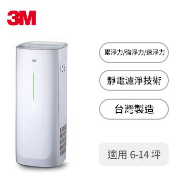3M 空氣清淨機(FA-E180)