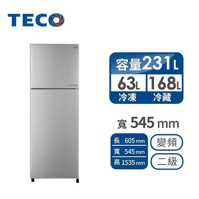 東元 231公升雙門變頻冰箱(R2308XHS)