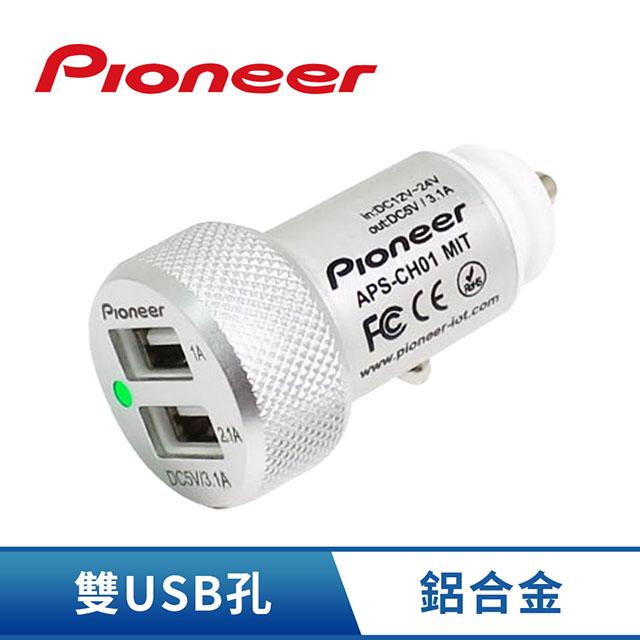 先鋒Pioneer 2孔USB 3.1A車用充電器(APS-CH01)