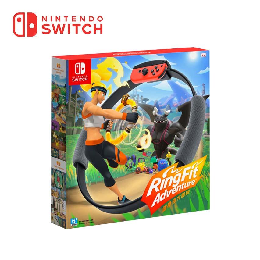 Switch 健身環大冒險 中文版(健身環大冒險)