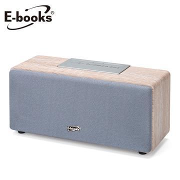 E-books藍牙揚聲器(D37)