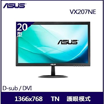 【展示品】ASUS 20型LED液晶顯示器(VX207NE)