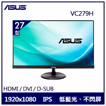 (福利品)ASUS華碩 27型 IPS液晶顯示器(VC279H)
